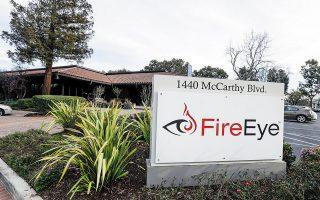 Οι «εισβολείς» υπέκλεψαν από την εταιρεία FireEye λογισμικό δοκιμαστικών επιθέσεων, το οποίο αξιοποιείται για να πιστοποιηθεί η ασφάλεια δικτύων (φωτ. Α.Ρ.).