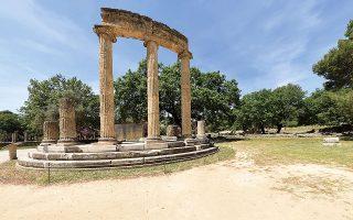 Στις δυνατότητες του νέου οργανισμού που αντικαθιστά το Ταμείο Αρχαιολογικών Πόρων περιλαμβάνεται η συλλογή καρπών, όπως των ελαιόδεντρων της αρχαίας Ολυμπίας.