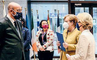 Ο πρόεδρος του Ευρωπαϊκού Συμβουλίου Σαρλ Μισέλ συνομιλεί με τη Γερμανίδα καγκελάριο Αγκελα Μέρκελ και την πρόεδρο της Κομισιόν Ούρσουλα φον ντερ Λάιεν, στο πλαίσιο της Συνόδου Κορυφής (φωτ. A.P.).