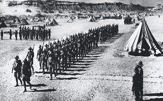 80-chronia-prin-12-12-19400