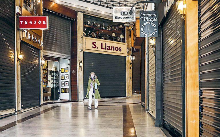 Η δοκιμασία του υβριδικού ανοίγματος των μαγαζιών