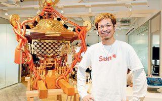 Το μερίδιο του Ταϊχέι Κομπαγιάσι στην εταιρεία που δημιούργησε αποτιμάται στα 74 εκατ. δολάρια. Η Sun* σήμερα έχει 70 πελάτες και η χρηματιστηριακή της αξία ανέρχεται σε σχεδόν 1 δισ. δολάρια.