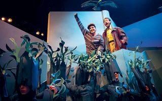 Η παιδική παράσταση «Πιστεύω στους μονόκερους» παρουσιάζεται ζωντανά από την Κεντρική Σκηνή του Εθνικού Θεάτρου.