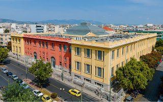 Από το 2000, που παραχωρήθηκε στη Βουλή των Ελλήνων, στεγάζει τη βιβλιοθήκη και το τυπογραφείο της.