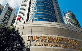 Οι κινεζικές τράπεζες που χρηματοδοτούν τα έργα, China Development Bank και Export-Import Bank of China, όταν ξεκίνησε το φιλόδοξο πρόγραμμα αποδέσμευσαν κεφάλαια 75 δισ. δολαρίων, ποσό που πέρυσι μειώθηκε στα 4 δισ. δολάρια.