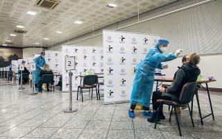 Τη δυνατότητα να υποβάλλονται σε δωρεάν rapid tests έχουν πλέον οι πολίτες στον σταθμό μετρό του Συντάγματος (φωτ. INTIME NEWS).