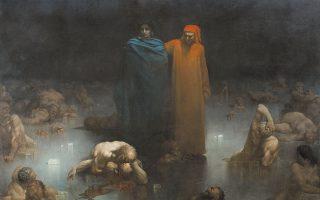 Ο Βιργίλιος οδηγεί τον Δάντη στους κύκλους της Κόλασης, σε μία από τις κλασικές εικονογραφήσεις του Γουστάβου Ντορέ.