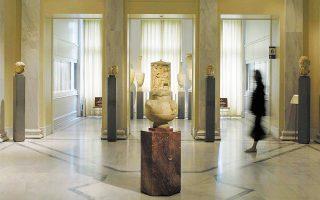 Με τη συνεργασία του Μουσείου Μπενάκη οι Ελληνες της Μελβούρνης ίδρυσαν το 2007 με δική τους πρωτοβουλία και χρηματοδότηση το Ελληνικό Μουσείο.
