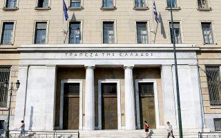 Οπως προκύπτει από την πρόταση της Τράπεζας της Ελλάδος, η «Αργώ» θα τιτλοποιεί τα κόκκινα δάνεια και θα πουλάει το 50% των τίτλων υψηλής διαβάθμισης  καθώς και το 100% των τίτλων ενδιάμεσης και χαμηλής διαβάθμισης σε ιδιώτες επενδυτές.