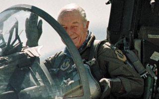Ο Τσακ Γιέγκερ πέθανε στις 7 Δεκεμβρίου στα 97 του. Υπήρξε ζωντανός θρύλος για την αμερικανική αεροπορία, αλλά και παγκοσμίως.