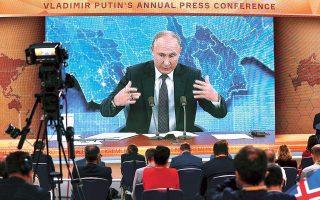 Την ελπίδα να μπουν οι ρωσοαμερικανικές σχέσεις σε τροχιά εξομάλυνσης επί προεδρίας Μπάιντεν εξέφρασε ο Βλαντιμίρ Πούτιν. Στην καθιερωμένη, μαραθώνια συνέντευξή του με αφορμή το τέλος του έτους, υποστήριξε ότι το ρωσικό κράτος δεν είχε καμία εμπλοκή στην υπόθεση Ναβάλνι και δήλωσε πως δεν έχει αποφασίσει ακόμη αν θα διεκδικήσει νέα προεδρική θητεία (φωτ. A.P. Photo / Alexander Zemlianichenko).