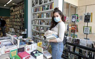 Συνεχής ήταν η ροή βιβλιοφίλων από τις αρχές της εβδομάδας. Ηθελαν να νιώσουν την ατμόσφαιρα του βιβλιοπωλείου (φωτ. ΝΙΚΟΣ ΚΟΚΚΑΛΙΑΣ).