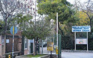 Η Ιατρική Σχολή του Πανεπιστημίου Αθηνών συμπεριλαμβάνεται σε υψηλές θέσεις σημαντικών διεθνών κατατάξεων 25 φορές, σε 17 επιστημονικά αντικείμενα και ερευνητικούς τομείς της Ιατρικής Επιστήμης. (Φωτ. INTIME NEWS/ARGIRIS MAKRIS)