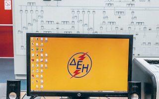 Για υπόθεση καρκινοπαθούς στη Θεσσαλονίκη, η ΔΕΗ αναφέρει ότι δεν έχει γίνει καμία αποκοπή ηλεκτροδότησης στον συγκεκριμένο πελάτη.