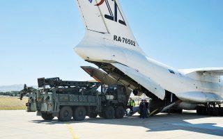 Πιθανή απόφαση του κ. Ερντογάν να μη συμβιβαστεί στο ζήτημα των S-400 (φωτ.) μπορεί να έχει σοβαρότατες επιπτώσεις στο σύνολο της τουρκικής αμυντικής βιομηχανίας. Μάλιστα, σε περίπτωση που οι αμερικανικές κυρώσεις φθάσουν τα τρία χρόνια, τότε η αμυντική παραγωγή της Τουρκίας ίσως μειωθεί κατά 70%. (Φωτ. Turkish Defence Ministry via A.P.)