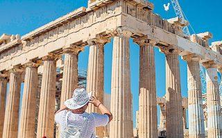 Οι τουριστικές εισπράξεις μειώθηκαν κατά 77% στο δεκάμηνο σε σχέση με πέρυσι και οι αφίξεις κατά 76,1%.