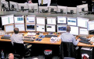 Ο πανευρωπαϊκός δείκτης EuroStoxx 600 έκλεισε με κέρδη 1,2%.