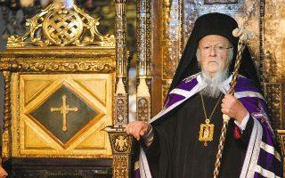 O Οικουμενικός Πατριάρχης κ.κ. Βαρθολομαίος (φωτ. A.P.).