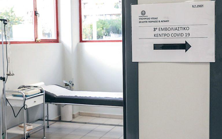 Ειδικά μέτρα ασφαλείας για τη φύλαξη των εμβολίων