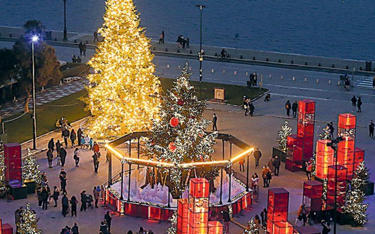 Τα πιο ήσυχα Χριστούγεννα της Θεσσαλονίκης
