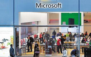 Τον Μάιο του 2020 η ελληνική Softomotive του Μάριου Σταυρόπουλου και του Αργύρη Κανινή πέρασε στον όμιλο της Microsoft έναντι τιμήματος που φέρεται να ξεπερνάει τα 100 εκατ. δολάρια.