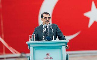 Ο Φατίχ Ντονμέζ σε συνέντευξή του ανέφερε πως «αν δείτε τι υποστηρίζει η Ελλάδα, είναι σαν να μας εγκλωβίζει στις ακτές μας. Με τη βοήθεια του Θεού θα παραιτηθούν το συντομότερο δυνατόν από αυτά τα λάθη τους», ανέφερε (φωτ. A.P. / Lefteris Pitarakis).