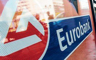 Η Eurobank ισχυροποιεί την κεφαλαιακή θέση της αξιοποιώντας την ευνοϊκή συγκυρία της πορείας των ελληνικών ομολόγων.