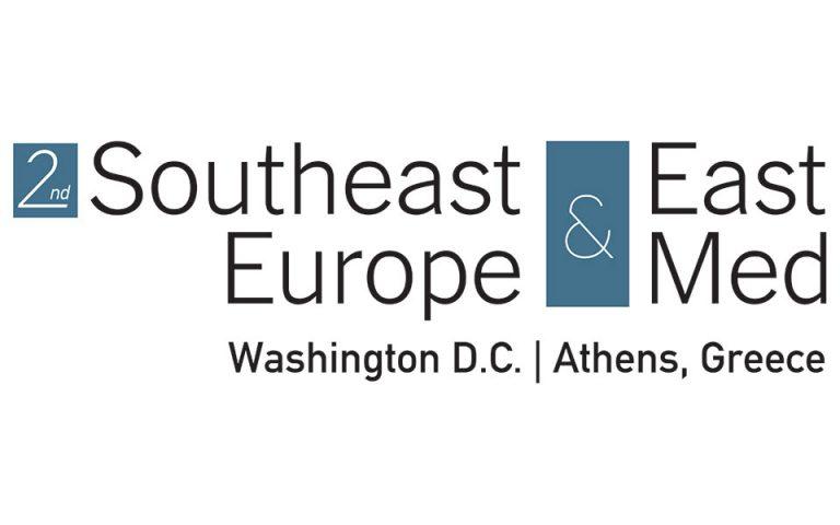 Δεύτερη Διάσκεψη για θέματα της Νοτιοανατολικής Ευρώπης και Ανατολικής Μεσογείου