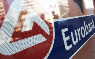 sti-eurobank-holdings-o-andr-athanasopoylos0