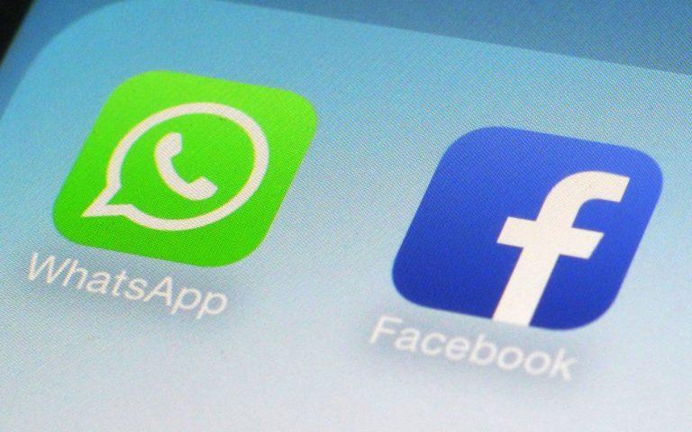 Ποια κινητά θα χάσουν την πρόσβαση στο WhatsApp την 1η Ιανουαρίου