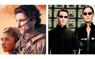 Ο Τιμοτέ Σαλαμέ και η Ζεντάγια (αριστερά) πρωταγωνιστούν στο επικό «Dune», ενώ ο Κιάνου Ριβς και η Κάρι-Αν Μος επιστρέφουν στο «Matrix».