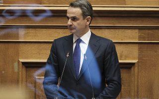 Ο πρωθυπουργός Κυρ. Μητσοτάκης αναφέρθηκε εκτενώς χθες, από το βήμα της Βουλής, στη θωράκιση του ΕΣΥ, σημειώνοντας πως ήδη έχουν γίνει πάνω από 7.000 προσλήψεις, ενώ οι μονάδες εντατικής θεραπείας έχουν αυξηθεί σε 1.322 (φωτ. ΑΠΕ-ΜΠΕ/ΓΡΑΦΕΙΟ ΤΥΠΟΥ ΠΡΩΘΥΠΟΥΡΓΟΥ/ΔΗΜΗΤΡΗΣ ΠΑΠΑΜΗΤΣΟΣ).