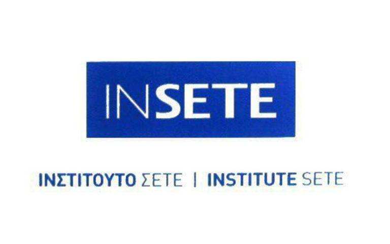 ΙΝΣΕΤΕ: Επενδύσεις σε Δημόσιες Υποδομές  για τη βελτίωση της ανταγωνιστικότητας του τουριστικού τομέα