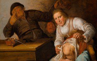 Έργο του Jan Miense Molenaer με τίτλο «Five Senses: Smell» (1637).