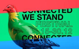 connected-we-stand-ena-psifiako-festival-me-15-000-ethelontikes-draseis0
