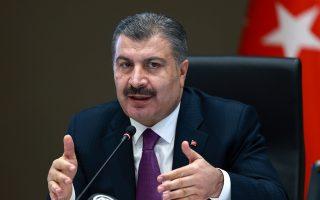 Ο υπουργός Υγείας της Τουρκίας, Φαχρετίν Κοτζά (Φωτ.: Reuters)