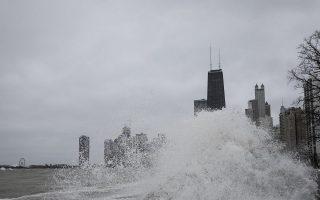 Φωτ.: Chicago Sun Times