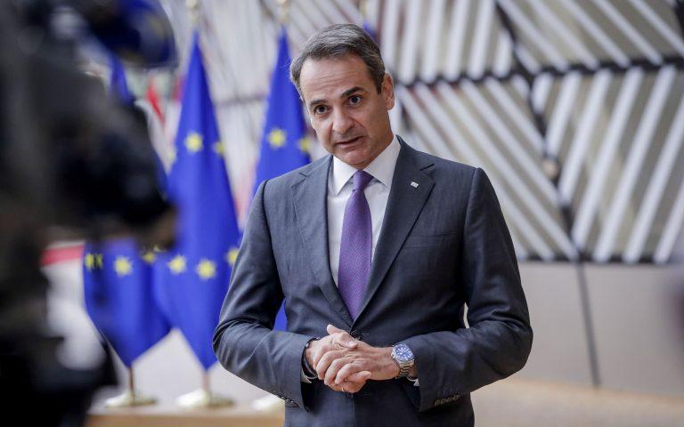Κυρ. Μητσοτάκης για Ζισκάρ Ντ' Εστέν: H Ελλάδα αποχαιρετά τον μεγάλο της φίλο