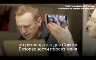 Ο Αλεξέι Ναβάλνι μαγνητοσκοπείται ενώ συνομιλεί τηλεφωνικά με τον Ρώσο πράκτορα της FSB, Κονσταντίν Κουντριγιάφτσεφ. (Φωτ.: Reuters)