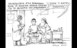 skitso-toy-andrea-petroylaki-30-12-200