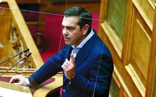 Ο Αλέξης Τσίπρας θα επιχειρήσει να βάλει τέλος στην εσωστρέφεια στον ΣΥΡΙΖΑ απαιτώντας από στελέχη και ομάδες που βρίσκονται σε απόσταση να τα βρουν μεταξύ τους. Φωτ. ΙΝΤΙΜΕ ΝΕWS