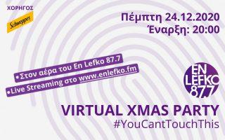 virtual-xmas-party-2020-me-ton-en-lefko-87-70