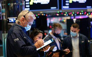 Φωτ. Colin Ziemer/ New York Stock Exchange via AP