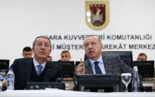 Φωτ: Murat Kula/Presidential Press Office/Handout via REUTERS