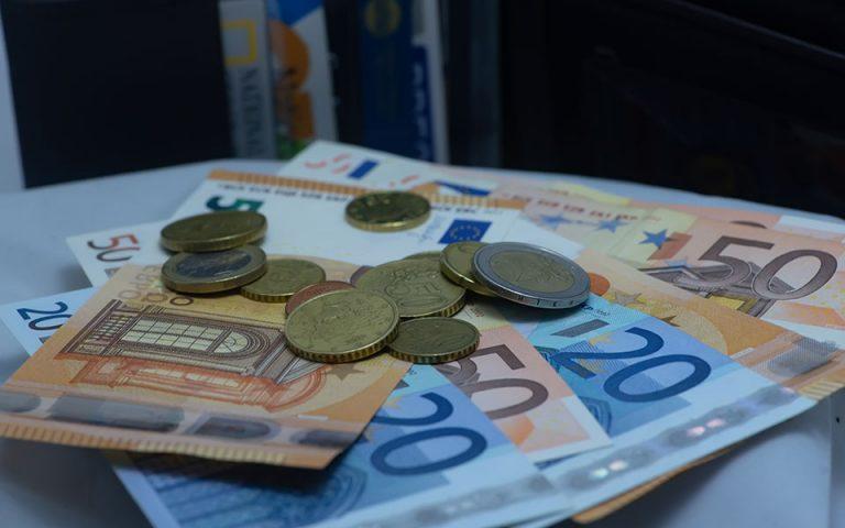 Αποζημίωση ειδικού σκοπού: 1,9 εκατ. ευρώ στους λογαριασμούς 2.481 δικαιούχων