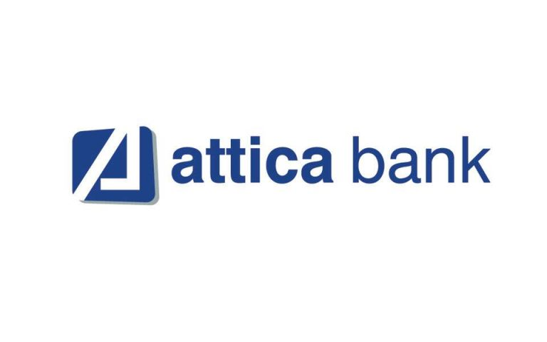 Attica bank: Ενημέρωση για τη διαβίβαση προσωπικών δεδομένων