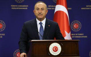 Φωτ. ΥΠΕΞ Τουρκίας via REUTERS