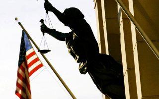 Δικαστήριο στις ΗΠΑ. Φωτ. αρχείου: REUTERS/ Win McNamee