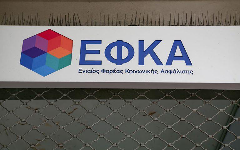 e-ΕΦΚΑ: Παρατείνεται έως 21/12 η υποβολή αιτήσεων κληρονόμων των συνταξιούχων