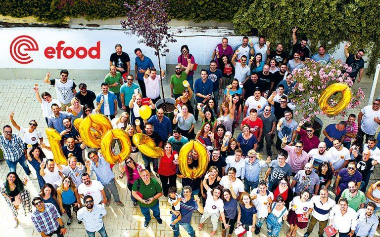 Efood: Το efood ποντάρει στους ανθρώπους του